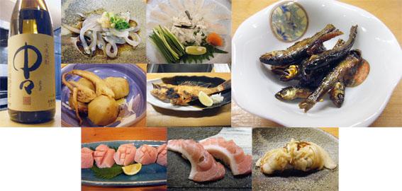 平和寿司.jpg