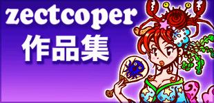 zectcooper