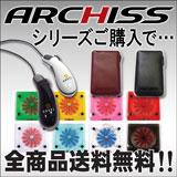 archissblogbanner1