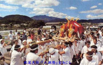 松尾大社:「八朔祭」女みこし.JPG