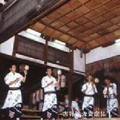 吉祥院六斎念仏 (3).jpg