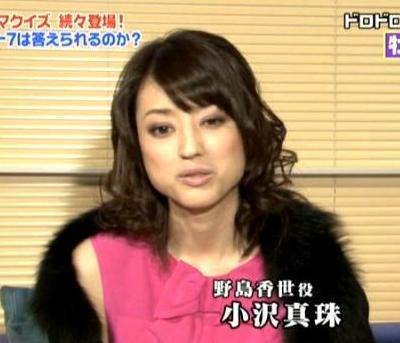 小沢真珠の画像 p1_17
