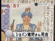 ■ [TV番組] はぐれ刑事純情派SP ...