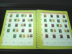 ターボジャムのスケジュール帳 写真