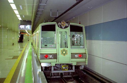 市 局 札幌 交通