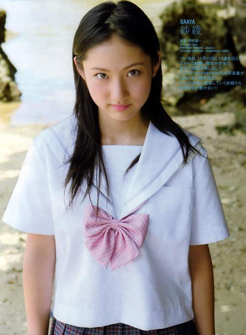 入江紗綾 セーラー服 スクール水着 女子高生