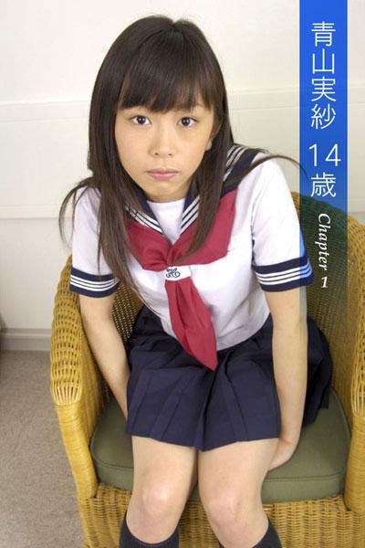 青山実紗01