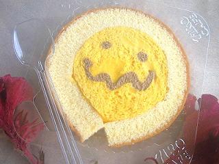 ハロウィンパンプキンケーキ2