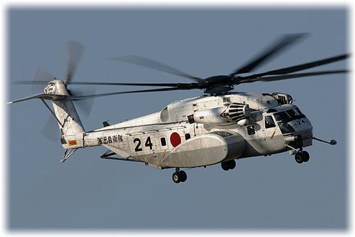 111FS / MH-53E