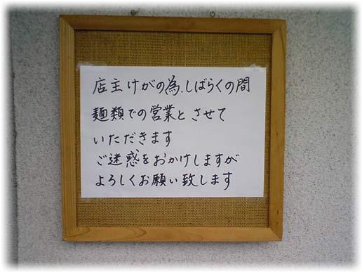 SN3E0033.jpg