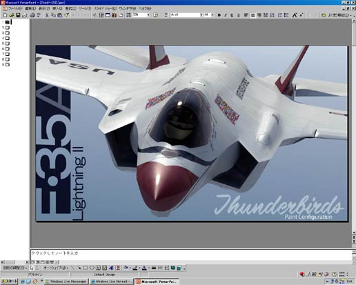 USAF Thunderbirds F-35 JSF