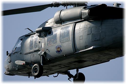 """HSC-25 / DET-6 """"Island Knights"""""""