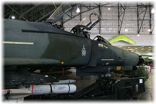 "F-4E""Phantom II"""