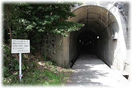大津島 回天発射訓練基地跡