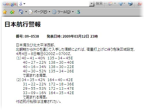 IMO_info.jpg