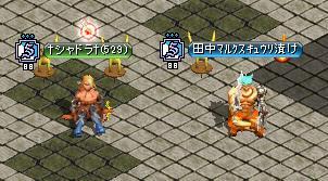 エース剣士と・・・.jpg