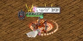 ・8月6日 HP用イイノ.JPG