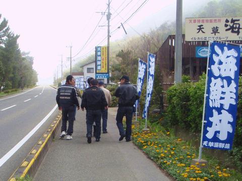 04.海鮮丼.jpg