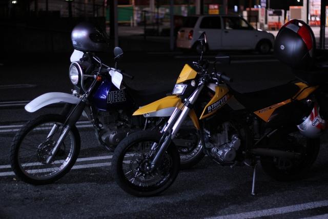 20100808-001.jpg