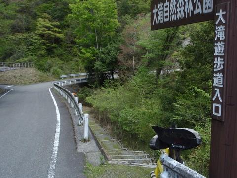 04.大滝.jpg