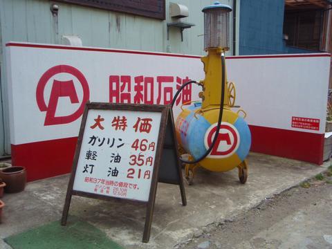 昭和の町1-3.jpg