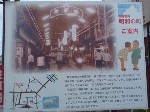 昭和の町1-1.jpg
