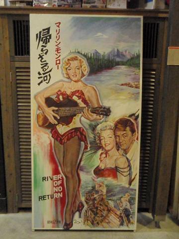 昭和の町3-3.jpg