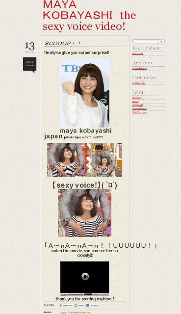 kobayashi666.jpg