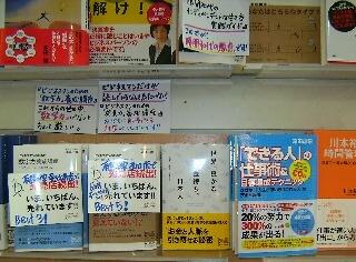 2008 May Yurindo Yurigaoka