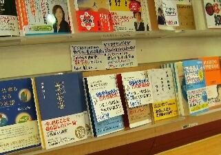 川崎市の有麟堂百合丘店の皆様、ありがとうございます。
