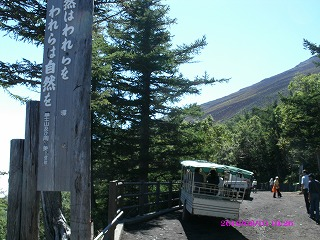 富士山20100910-3