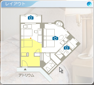 デラックスファミリー・ベイサイド.jpg