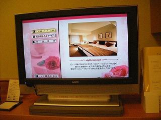 舞浜ホテル・情報機器 (1).jpg