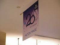 ベイ東京ヒルトン・20th anniversary