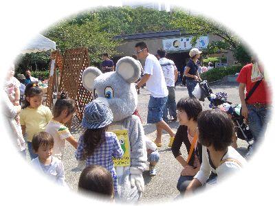 2008092331a.jpg