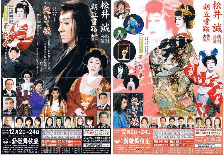 松井誠の画像 p1_25