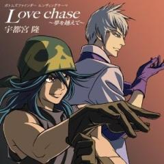 Love chase ~夢を越えて~ 2010年