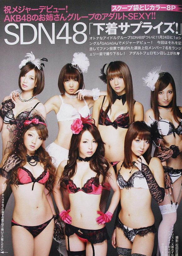 SDN48下着.JPG