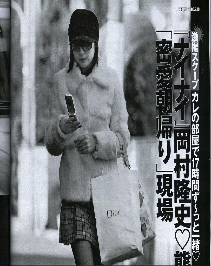 熊田曜子68.jpg