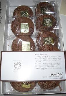 チョコクッキー.JPG
