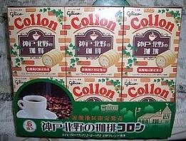 北野コロン.jpg