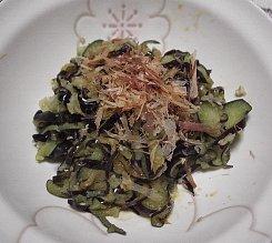 茄子の辛子醤油.JPG