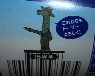 CIMG2426.JPG