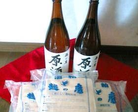 ぱぱさんちの越の鷹酒粕