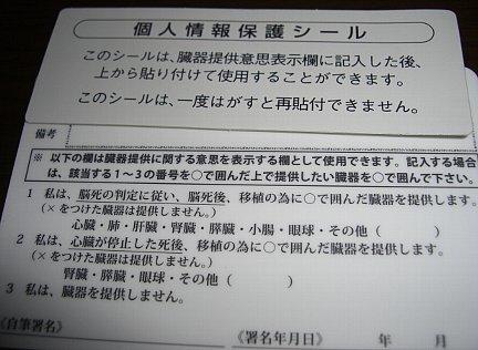 新保険証.JPG