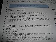 広島県から2.jpg