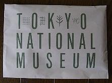 東京国立美術館.jpg