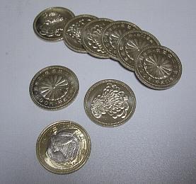 在位20年記念コイン.jpg