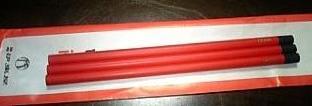赤い鉛筆3本.jpg