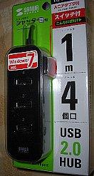 USB HUB.JPG